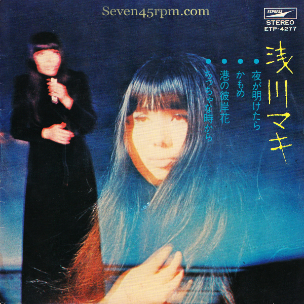 MakiAsakawa_Seven45rpm_01
