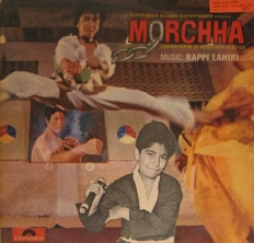 Morchha-BappiB