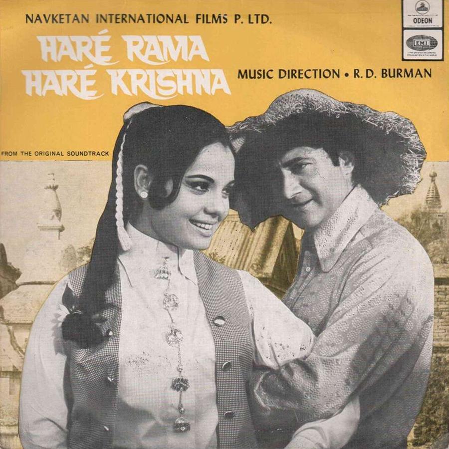 RDBurman-Hare Rama Hare Krishna