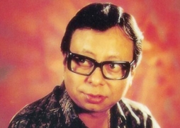 rdburman-small