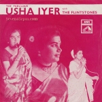 UshaIyer_Seven45rpm_01