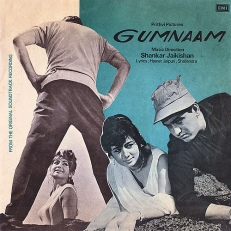 gumnaam-Shankar-Jaikishan_002
